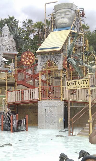 Siam Park Attraktion